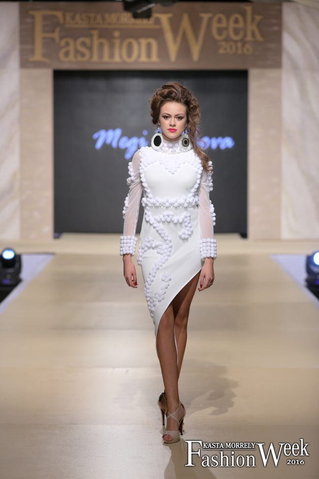 MP Design Златна рокля J'Adore Официални рокли София