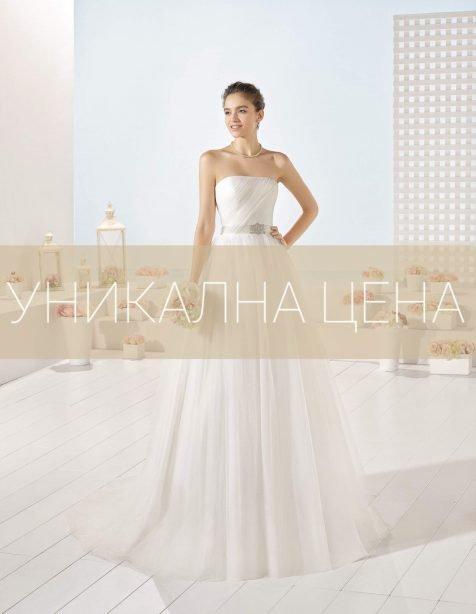 булчински рокли София